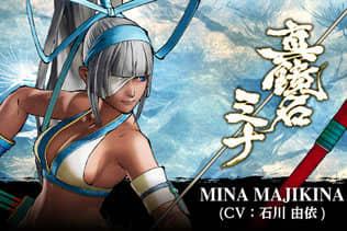 『SAMURAI SPIRITS』「真鏡名ミナ」を2月27日に配信!弓に刃物を取り付けた新スタイルを披露─後を追うチャンプルが可愛すぎる…
