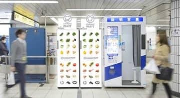 東京メトロ/半蔵門線「大手町駅」に生鮮宅配ボックス設置
