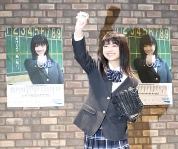 石井薫子の初々しさに報道陣も... 「センバツ」起用の15歳