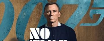 映画『007/ノー・タイム・トゥ・ダイ』サントラ4月発売決定 画像