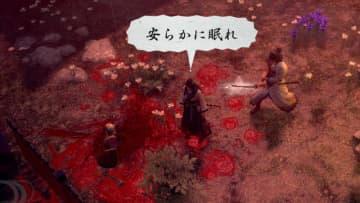 『侍道外伝 KATANAKAMI』シリーズお馴染みの「先生」も登場決定!謎のフロアや新キャラクターなど、発売開始に伴い新情報が一挙公開