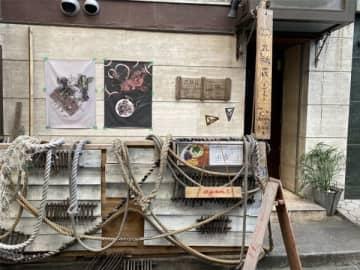"""今、横浜のカレーがアツい! 横浜にある""""間借りカレー""""の店3選"""