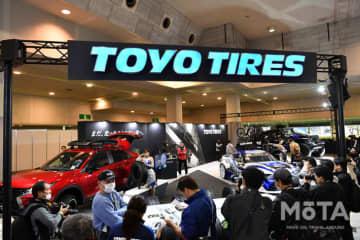 TOYO TIRES/大阪オートメッセ2020