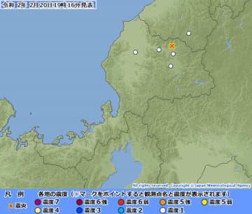 福井県嶺北で発生した地震の震央と震度(気象庁ホームページより)