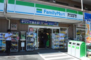 ファミマとドンキの共同実験が2月29日に終了(写真は「世田谷鎌田三丁目店」)