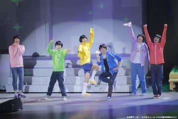 6つ子もF6も!舞台「おそ松さん」第3弾、早くもdTVで独占配信決定!