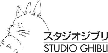 「スタジオジブリレコーズ」サントラ・イメージアルバムなど合計38作品配信スタート!