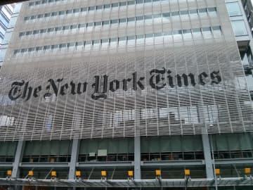 ニューヨークのマンハッタンにあるニューヨークタイムズ紙の本社ビル。Image: Pixabay by tacskooo