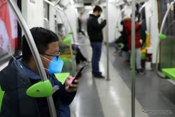 北京地下鉄(2月19日)