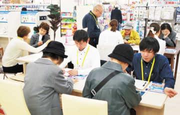 詐欺被害にあわないために「抵抗力を高める」イベント開催@小田急相模原イトーヨーカ堂