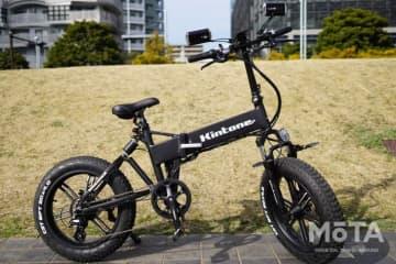 公道走行可能な電動自転車 Kintone X(キントーン エックス)