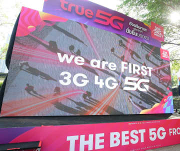 True Move H's promotional campaign, 'True 5G: the Genius for the New Sustainable World', launched on Thursday.