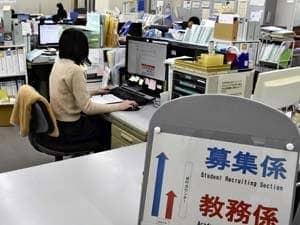入試関係を担当する会津大学生課学生募集係の事務室。新型コロナウイルスの情勢を見極めながら、準備が進められている
