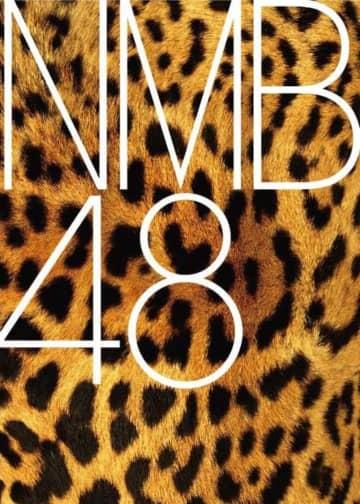 NMB48、吉本新喜劇との特別公演が3年半ぶりに復活!3月に開催決定