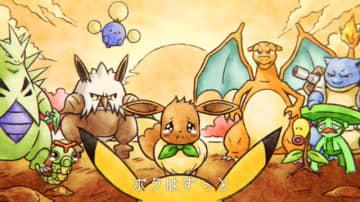『ポケモン不思議のダンジョン 救助隊DX』壁・罠を壊して進める強力な「すごわざ」登場!最新映像&微笑ましく切ないTVCM2種公開