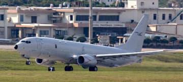 嘉手納基地を離陸したオーストラリア空軍のP8A対潜哨戒機=20日午前9時55分ごろ、同基地(読者提供)