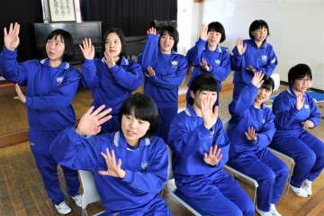 「バラモンちゃん音頭」の曲に合わせて、歌と振り付けを披露する「笑顔あふれ隊」のメンバー=五島市立福江中