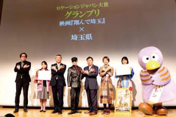 グランプリを獲得した県産業労働部の勝村直久雇用労働局長(写真左から3人目)、魔夜峰央氏、武内英樹監督ら=20日、都内