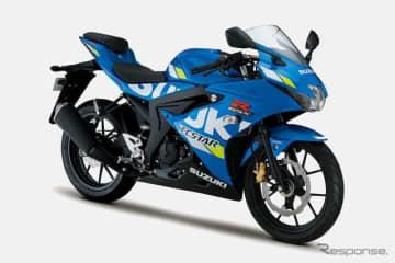 スズキ GSX-R125 ABS トリトンブルーメタリック