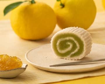100周年を記念した銘菓「京観世」のユズ味