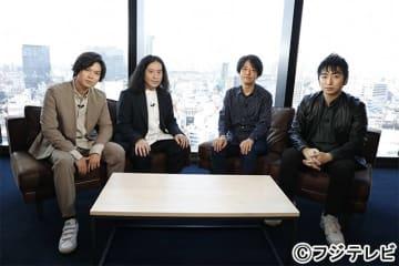 又吉直樹と加藤シゲアキが芥川賞・直木賞の知られざる舞台裏に迫る!