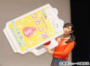 武田梨奈「ワカコ酒」が5シーズン目に突入。大ファンの武田鉄矢との共演&記念撮影で号泣!