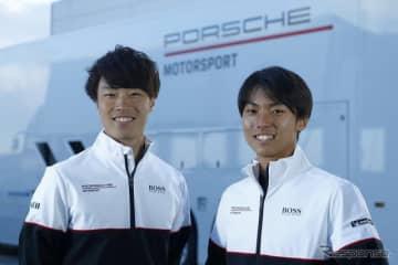 ポルシェジャパンジュニアドライバー、石坂瑞基(左)、大草りき(右)