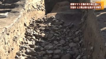 初期ヤマト王権の有力者の墓か?天理市ヒエ塚古墳の全長がほぼ確定