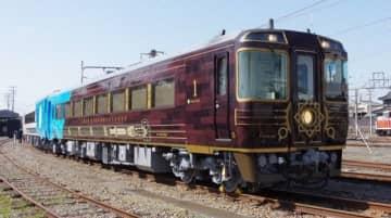 公開された観光列車「志国土佐 時代の夜明けのものがたり」