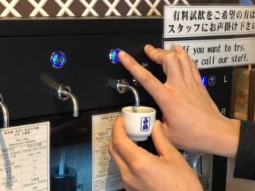 白鶴の『利き酒自販機』で限定酒をたのしむ 神戸に登場