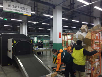 マスク入りの国際郵便物が到着、目的地まで迅速に配送 上海市