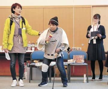 自然災害、笑って備えて 金沢歌劇座で防災士がコント