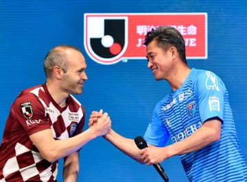 神戸のイニエスタ(左)と笑顔で握手を交わす横浜FCの三浦=都内(2月14日)