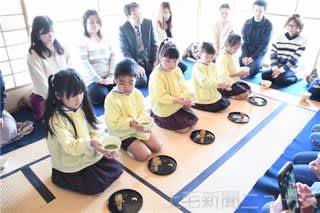 緊張の面持ちで「お茶どうぞ」 太田で園児が茶会
