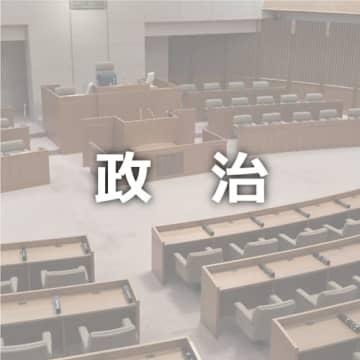 3日に全協開催 知事が直接説明 県の大規模組織改正