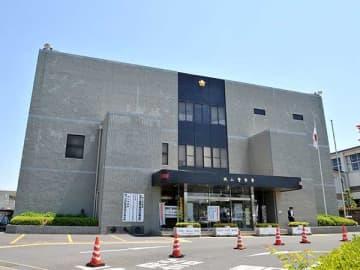 狭山署=埼玉県狭山市稲荷山