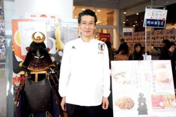 「福島の食材は最高です!」=サッカー日本代表=専属シェフが太鼓判