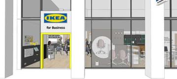イケア初の法人向けプランニングスペース、渋谷に「IKEA for Busines」開業