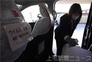 除菌スプレー噴霧など対策を始めたタクシー運転手=21日、高崎市江木町