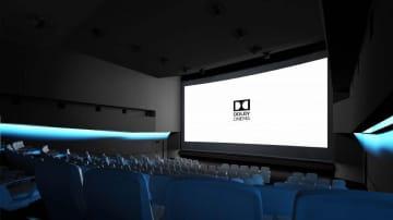 「映画館の最前列は見にくい」はもう古い?京都についに『ドルビーシネマ』が登場!
