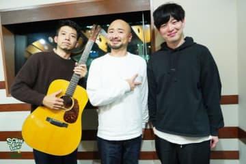 (左から)どぶろっく・森慎太郎さん、江口直人さん、とーやま校長