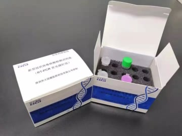 深圳市の企業と基金会、日本にウイルス検査キット寄贈
