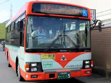 【資料写真】丹海バス