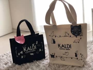 本日発売!カルディの「ネコの日バッグ」中身大公開♪今年はプレミアムも購入、中身の違いは?