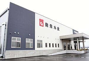 「柴栄水産」4月稼働!加工団地事業者第1号 浪江・請戸漁港