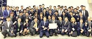 受賞を喜ぶ福島、豊橋両YEGのメンバー