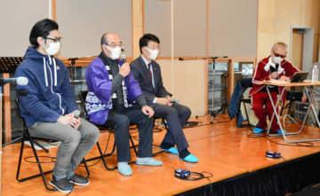 地域文化や田村市の魅力について語り合う(右から)箭内さん、本田市長、橋本さん、久保田さん