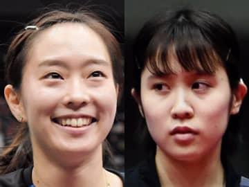 石川佳純(左)と平野美宇