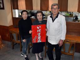 「いけす」の店内で(右から)橋本勝邦さん、翠さん夫婦。翠さんの双子の妹、國本葵さん。店は90年以上地域の人々に愛された=西宮市大畑町