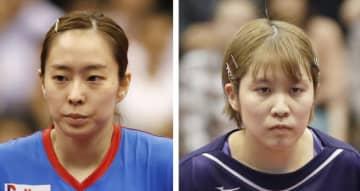 石川佳純(左)と、平野美宇